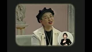 한국저시력인협회장 미영…