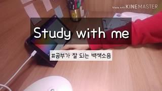 [노베]한의대 도전기 | 그럼에도 불구하고 공부합시다 …