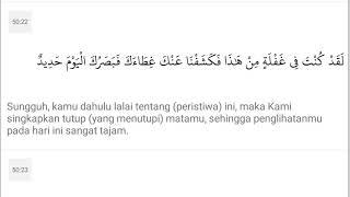 Qs 5021 Surah 50 Ayat 21 Qs Qaaf Tafsir Alquran