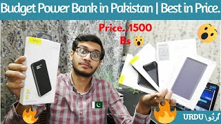 Best Baseus Power Bank to Buy in 2020 | Baseus Power Bank Price, Reviews, Unboxing and Guide to Buy