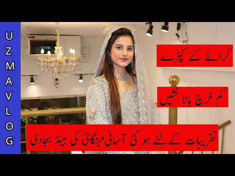 Dresses On Rent/Tariq Road  Market Karachi/Closet/Pakistani You Tuber Vlogger#chefuzma/Affordable