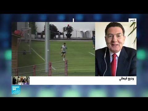 بطولة ألمانيا: امتحانان سهلان لبايرن ودورتموند بعد اقتراب البافاري من اللقب  - 15:00-2020 / 5 / 28