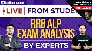 RRB ALP Exam Analysis | Questions Asked in Shift 1 9th August 2018 Railways Paper