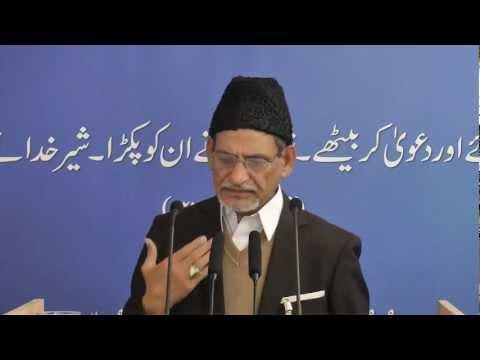 Truth about the divorce of Atia tul Mujeeb by Hadhrat Abdul Ghaffar Janbah, 08.09.2012