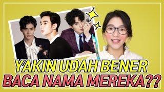 CARA BACA NAMA ARTIS KOREA YANG BENAR! | AMELICANO