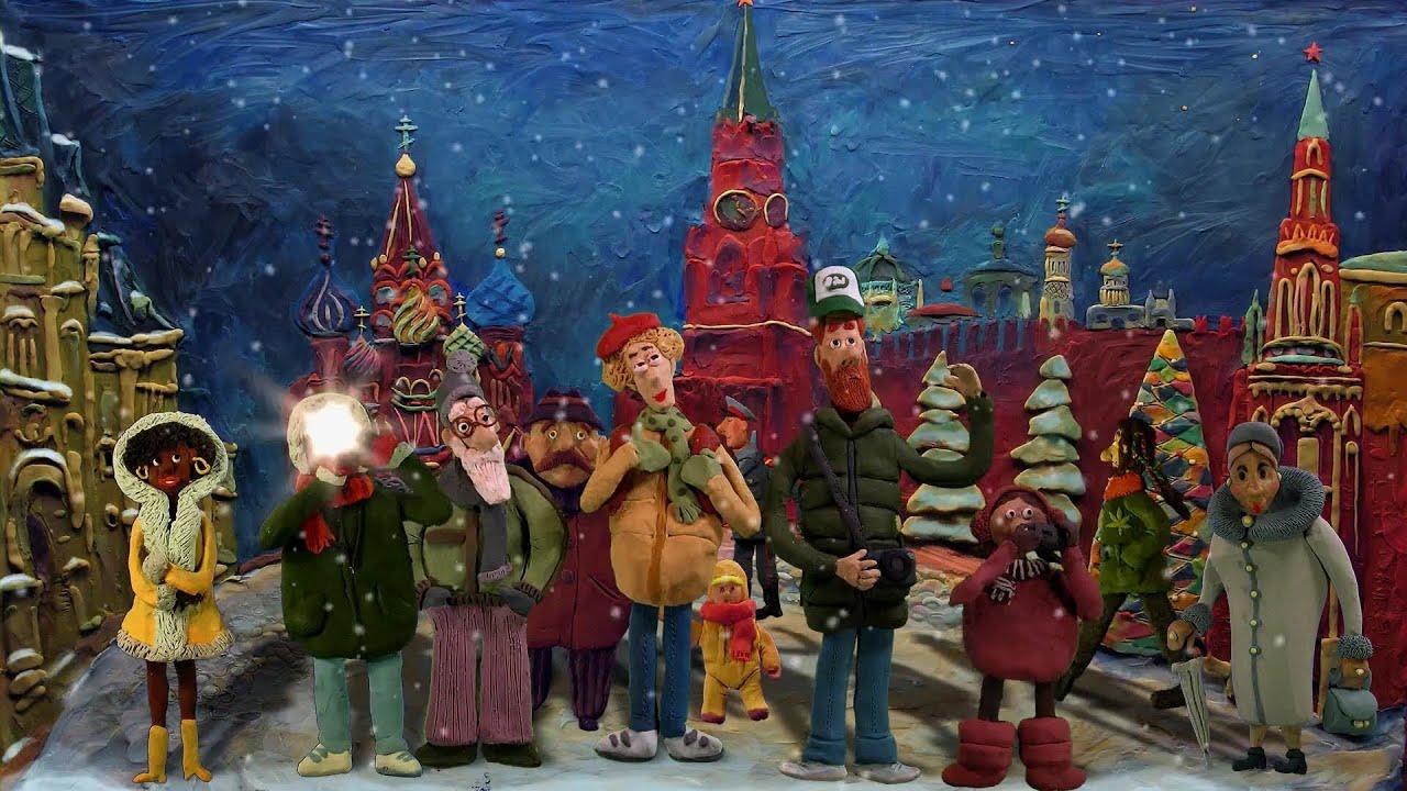 Мульти-Россия - Москва - YouTube
