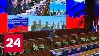 Генштаб РФ: Сирия восстановила контроль над границей с Иорданией - Россия 24