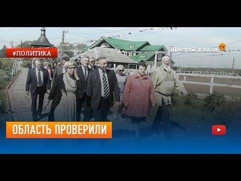 Туристическое агентство «Лагуна» город Петушки