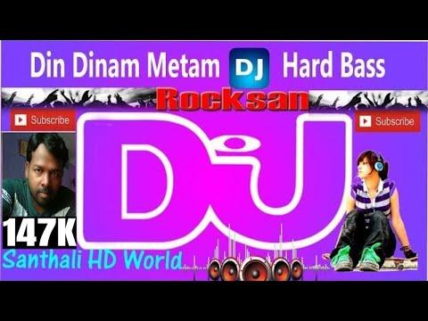 Santhali Hard Bass DJ MIX 2017 by Santhali hd world
