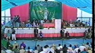 Speeches by Various Dignitaries at Jalsa Salana UK 1998