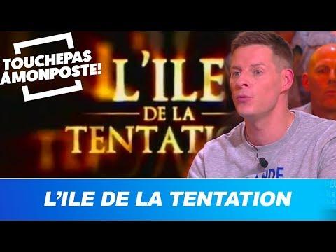 L'Île de la tentation : toutes les infos sur le retour de l'émission culte !