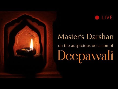 Master's Darshan On Deepawali | Anandmurti Gurumaa