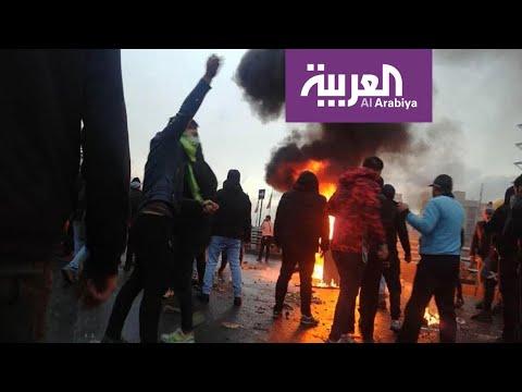 واشنطن تدعم مطالب المحتجين الإيرانيين  - 05:58-2019 / 11 / 18