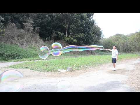 泡泡水效果示範-拉網1