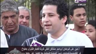 بالفيديو.. أهالي قرية عمار يطالبون الحكومة بتقنين أوضاع مكامير الفحم