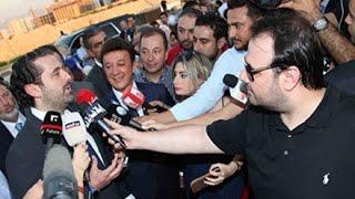 """سجّادة """"بياف"""" الحمراء الأطول في العالم: سعد الحريري يفتتحها وميشال ضاهر يردّ على منتقديها"""