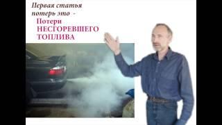 Чип-тюнинг двигателя: плюсы и минусы, видео и идеи