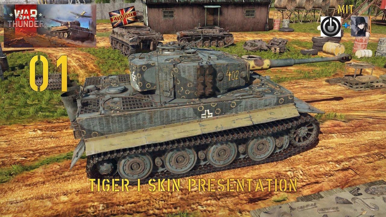 tiger skin war thunder