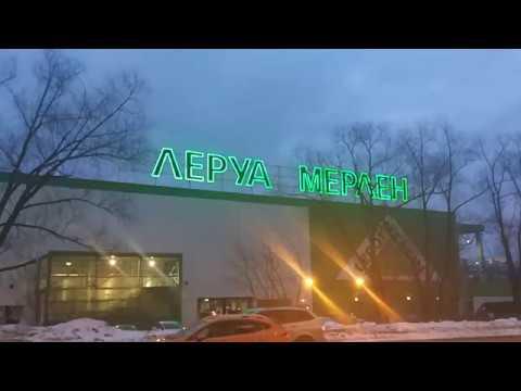 Цены в Леруа Мерлен (Leroy Merlin) в Москве. Окна ПВХ.
