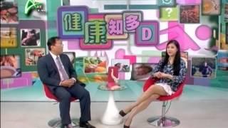 健康知多D 強直性脊椎炎 20121006 Video