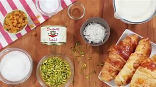 Um Ali Recipe