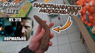 видео: ЕДЕМ В МАГАЗИН И ГОТОВИМСЯ К СТРИМУ