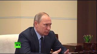 Путин — о взимании денег за справки у пострадавших от ЧС: «Чтобы такой ерунды не было»