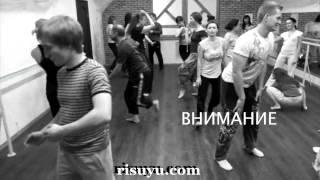 Урок Танцев от Школы Творческого Развития Личности