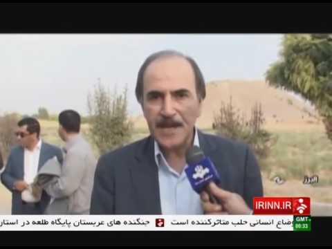 Iran NazarAbad county, Ozbaki 9000 years ancient area منطقه باستاني نه هزارساله نظرآباد ايران