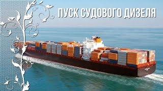 видео Новости - ТРЕТЬЕ - РЕГУЛИРОВКА КЛАПАНОВ.