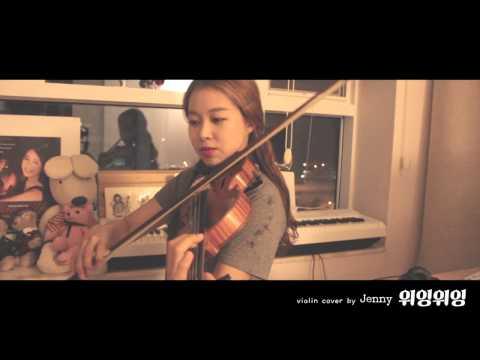 혁오(Hyukoh)-위잉위잉(wiing wiing) 바이올린(violin cover)