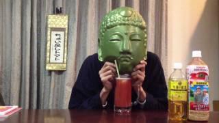 【ちょい足しトマト】レシピ36・トマト+レモンティー