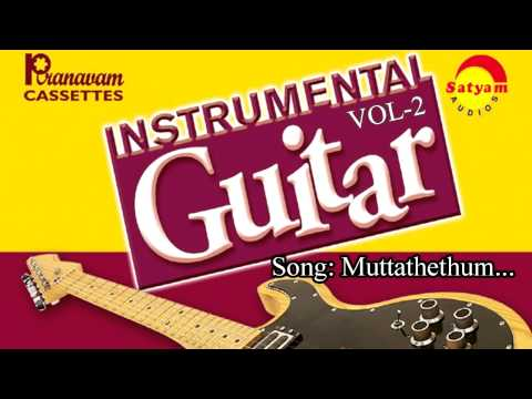 Muttathethum - Instrumental Vol 2