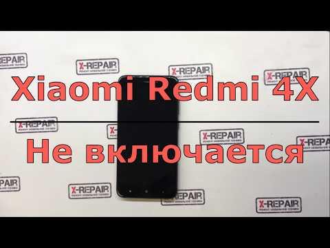 Xiaomi Redmi 4X не включается решение (замена аккумулятора) // X-RepaiR