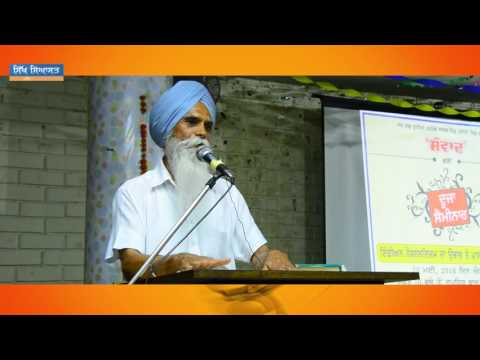 The Process of Nation Building in Indian Subcontinent: Its tools and Dimensions: Ajmer Singh