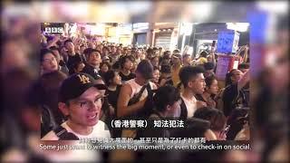 示威現場搞乜鬼?﹙上﹚Who does what? Hong Kong protesters, explained (Part 1)