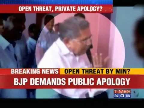 Vayalar Ravi openly threatens reporter!