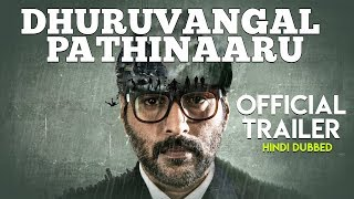 Dhuruvangal Pathinaaru Official Hindi Dubbed trailer | Latest Hindi movies