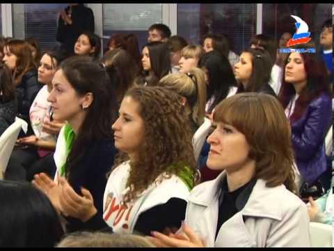 Открытие сбора актива лидеров детских и молодежных общественных объединений