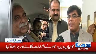 JIT Report On Sahiwal Incident!! 9pm News Headlines | 23 Jan 2019 | City 42