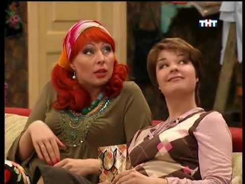Букины счастливы в месте 4 сезон 32 серия