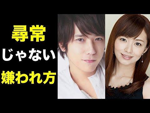 嵐 二宮和也 伊藤綾子との婚前旅行に対する嵐ファンから非難殺到!その凄まじい反応とは...!?