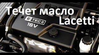видео Почему течет масло из под клапанной крышки Опель Шевроле GM