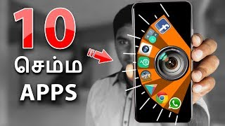 10 சூப்பர்  APPS | Top 10 Secret Apps on Playstore