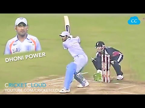 DHONI IN Ball OUT !! HIT 1st Ball for SIX...