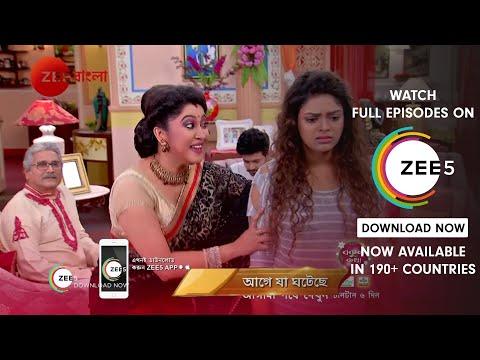 বকুল কথা - Bokul Kotha | Bangla Serial - Webisode | EP - 293 | 16th Nov, 2018 | #ZeeBangla