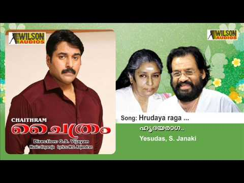 Hrudaya raga - Chaithram