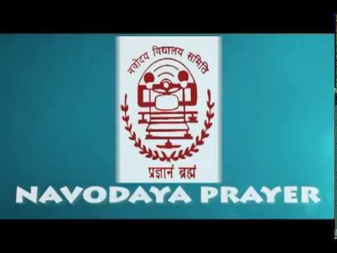 Ham Navyug Ki Nayi Bharti ., nayee Aarathi.,