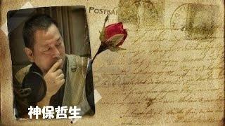 【朝日新聞】吉田調書記者会見で門前払い~荻上チキsᴇssɪᴏɴ22~. 荻上チ...