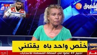 خالة اللاعب نبيل لفقير...
